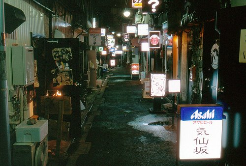 One of the wider streets in Golden Gai
